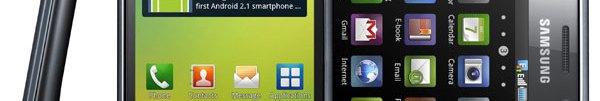 Bandeau Samsung Galaxy S