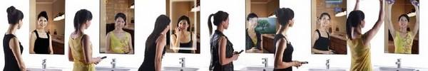 Cybertecture une invention qui fait r fl chir cachem for Invention miroir