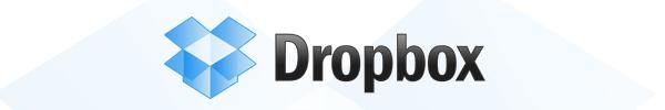 dropbox bandeau Dropbox permet le partage avec vos amis