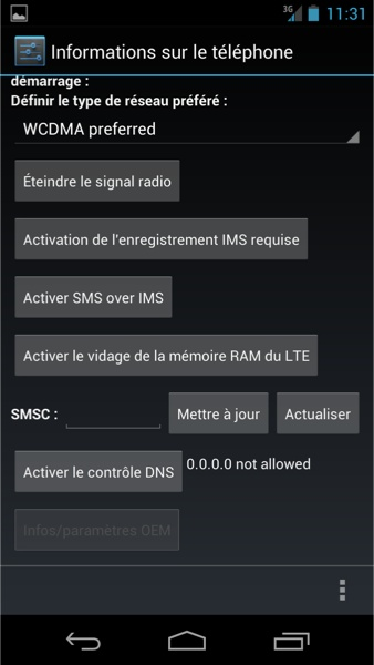 capture smsc android