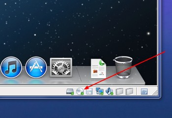 acces cdrom VMware – OS X 10.8 Mountain Lion sur PC Windows