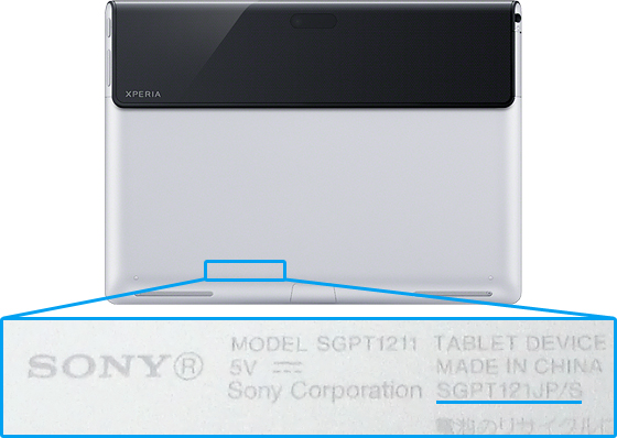 xperia tablet s number La Sony Xperia Tablet S prend leau