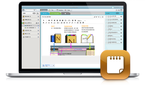 Notes Station QTS 4.1