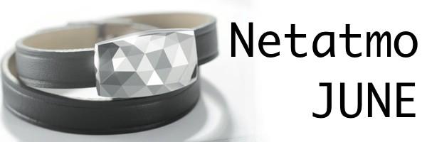 netatmo-june-bracelet
