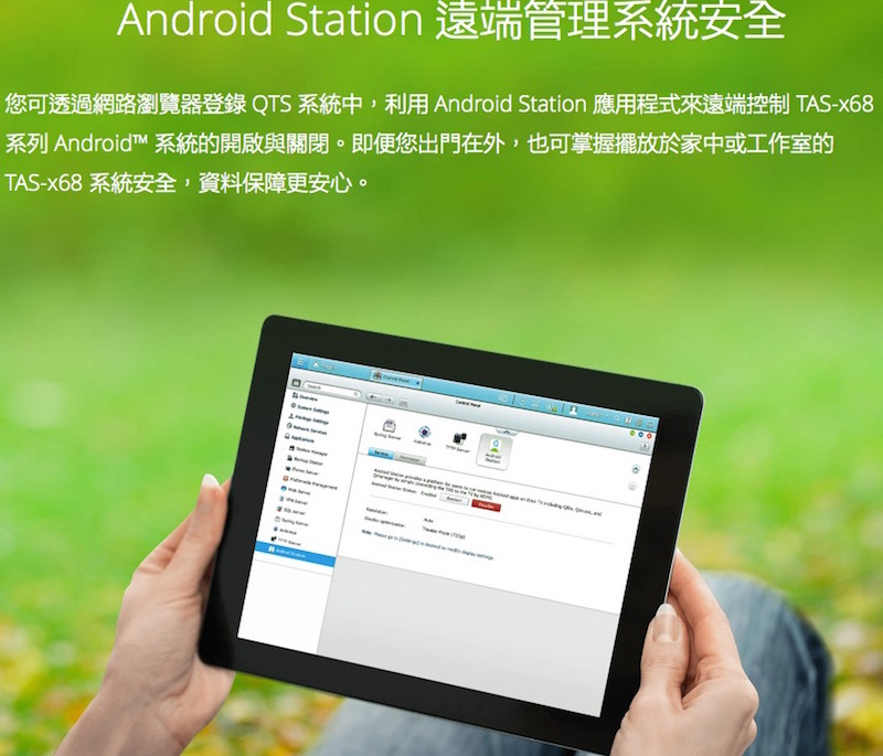 androi-station