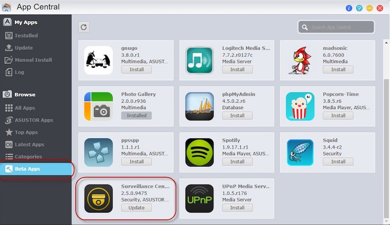 asustor-beta-app-central